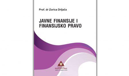 """Udžbenik """"Javne finansije i finansijsko pravo"""""""